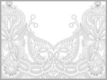 Unique coloring book page for adults - flower Stock Photos