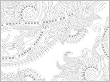 Unique coloring book page for adults - flower Royalty Free Stock Image