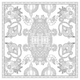 Unique coloring book square page for adults. Floral carpet design, joy to older children and adult colorists, who like line art and creation, vector Stock Image