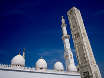 Unique design of Sheikh Zayed Mosque Royalty Free Stock Photo