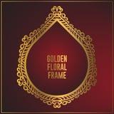 Unique golden floral ornament frame design. Gold frame background design with luxury floral ornament. Vector design element royalty free illustration