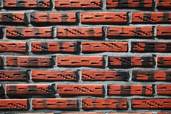 Unique grunge brick wall  background Stock Photo