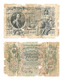 Unique Old Russian Banknote Royalty Free Stock Images