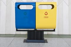 Unique Recycling Bin Stock Photos