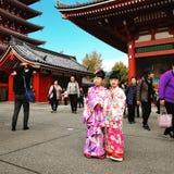 Tokyo Japan royalty free stock photos