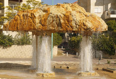 Unique water fountain in Beer Sheba, Israel Stock Photos