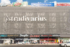 Unirea Mall Shopping Center (Magazinul Unirea) In Bucharest Stock Photo