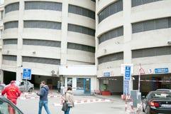 Unirea parking building Stock Image
