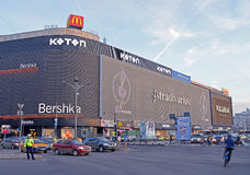 Unirea Shopping Centre, Bucharest, Romania Royalty Free Stock Photo