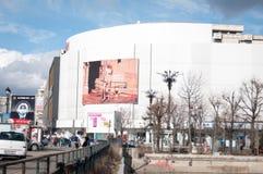 Unirea shopping centre facade Stock Photography