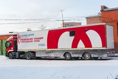 Unità mobile del trasporto del sangue e di consegna Fotografie Stock Libere da Diritti