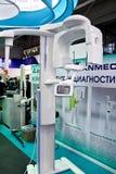 unità Planmeca dei raggi X 3D Immagini Stock Libere da Diritti