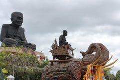 Unité centrale Thuat de Luang Photographie stock libre de droits