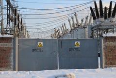 Unité de puissance stratégique d'objet d'équipement à haute tension de transformateur de station de courant électrique images stock