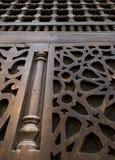 Unité en bois intercalée d'ornements (Arabisk) Photographie stock libre de droits