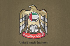 United Arab Emirated Coat of arm Stock Photo