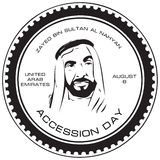 United Arab Emirates Accession Day Stock Image