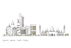 United Arab Emirates background. United Arab Emirates illustration, sketch collection vector illustration