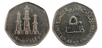 United Arab Emirates Coin Stock Photos