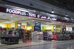 Food and toys in Duty free shop of Dubai Airport Royalty Free Stock Photo