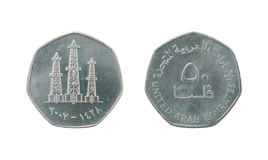50 United Arab Emirates fils coin Royalty Free Stock Photos
