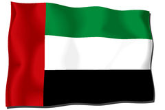 United Arab Emirates Flag. Flag of the United Arab Emirates waving in the wind Vector Illustration