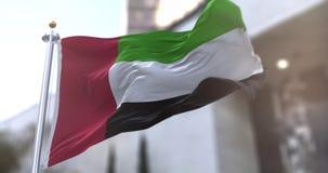 United Arab Emirates Flag flagstaff Slow motion seamless loop