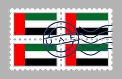 United Arab Emirates flag on postage stamp vector illustration