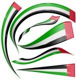 United arab emirates flag set Stock Photos