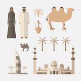 United Arab Emirates Flat Icons Design. Arabic icons. Vector sign for web graphic vector illustration