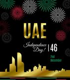 United Arab Emirates Independence Day placard, banner or greeting card with golden Abu Dhabi skyline and fireworks around it. Vect Stock Image