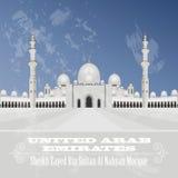 United Arab Emirates landmarks. Retro styled image Royalty Free Stock Photos