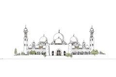 United Arab Emirates mosque background Stock Photo