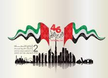 United arab emirates national Day celebration. United Arab Emirates UAE National Day , with an inscription in Arabic translation `Spirit of the union, National royalty free illustration