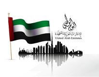 United Arab Emirates  National Day  with an inscription in Arabic translation : UAE  National Day Royalty Free Stock Photography