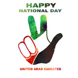 United arab emirates national day. Watercolor hand drawn illustration. Hand on the background of the flag of Arab Emirates. Text `Happy National Day` , ` Stock Images