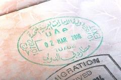 United Arab Emirates Passport Stamp Stock Photos