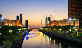 United Arab Emirates. Sharjah Stock Image