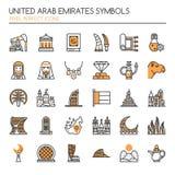United Arab Emirates Symbols Stock Image
