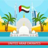 United Arab Emirates Travelling Banner. Landscape Royalty Free Stock Photo