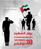 United Arab Emirates UAE Martyr`s Day background. Commemoration day of the United Arab Emirates UAE Martyr`s Day ; with an inscription in Arabic translation stock illustration