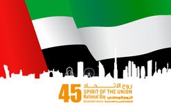 United Arab Emirates  UAE  National Day background. With an inscription in Arabic translation: United Arab Emirates national day , Vector illustration Stock Image