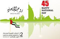 United Arab Emirates  UAE  National Day background , with an inscription in Arabic translation : Spirit of the union, United Ara Stock Photos