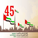 United Arab Emirates  UAE  National Day  with an inscription in Arabic translation Stock Photos