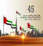 United Arab Emirates  UAE  National Day  with an inscription in Arabic translation. `Spirit of the union  National Day  United Arab Emirates`   Vector Royalty Free Stock Photos