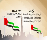 United Arab Emirates  UAE  National Day  with an inscription in Arabic translation. `Spirit of the union  National Day  United Arab Emirates`   Vector Royalty Free Stock Images