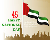 United Arab Emirates  UAE  National Day, with an inscription in Arabic translation. `Spirit of the union, National Day, United Arab Emirates` , Vector Stock Photos