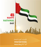 United Arab Emirates  UAE  National Day, with an inscription in Arabic translation. `Spirit of the union, National Day, United Arab Emirates` , Vector Stock Images