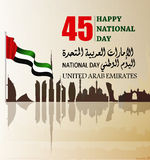 United Arab Emirates  UAE  National Day, with an inscription in Arabic translation. `Spirit of the union, National Day, United Arab Emirates` , Vector Royalty Free Stock Photo