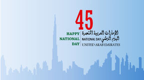 United Arab Emirates  UAE  National Day, with an inscription in Arabic translation. `Spirit of the union, National Day, United Arab Emirates` , Vector Stock Image